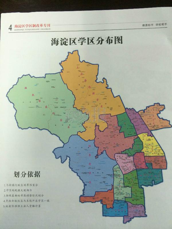 独店镇地图