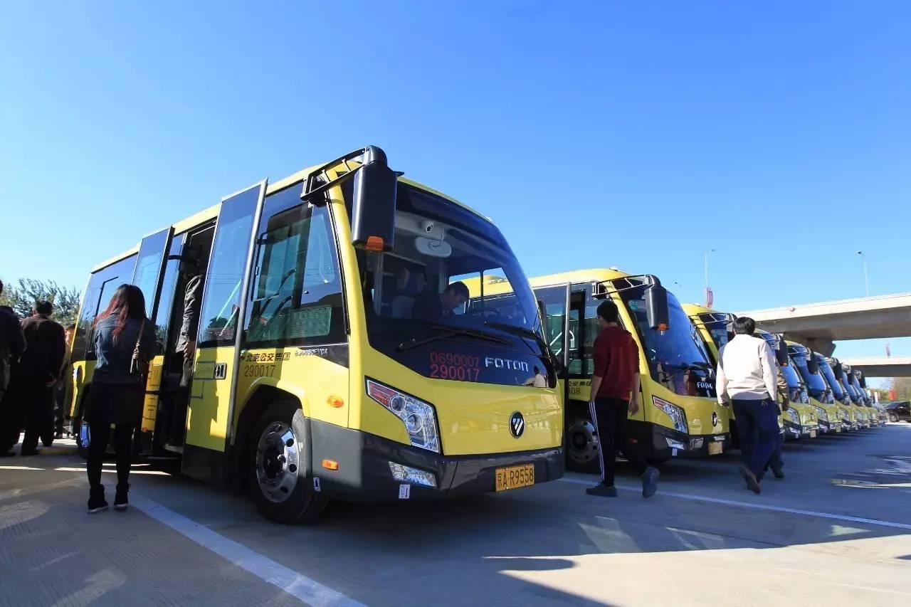 北京市21条公交线路优化调整 小心别坐错车!