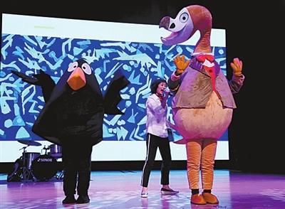 """《疯狂动物城》里的""""人物"""",在这个6月初的周末,来到北航音乐厅与观众"""